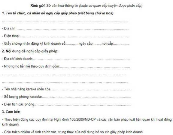 đơn đề nghị cấp giấy phép kinh doanh karaoke